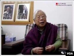 胡耀邦夫人李昭生前在北京家中。