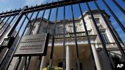 Sección de Intereses de Cuba en Washington.