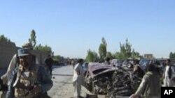 افغانستان :بم دھماکے میں 17 افراد ہلاک