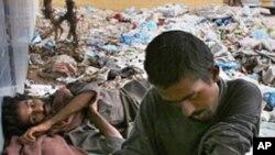 ضبط مقادیر زیاد مواد مخدر در افغانستان