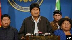남미 볼리비아의 에보 모랄레스 대통령이 10일 대통령 사임 기자회견을 했다.