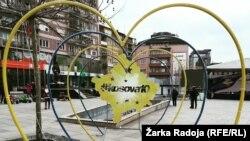 Proslava desetogodišnjice nezavisnosti Kosova u Prištini, ilustrativna fotografija