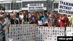 Gracanica protest