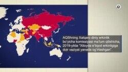 Vashingtonning Pekinga qanday e'tirozlari bor?