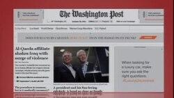 美国五大报头条新闻(2013年10月28日)