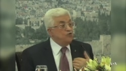 Palestinian Leader Visits White House
