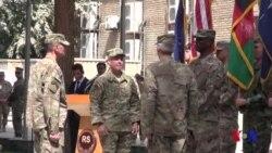 Xalqaro hayot: Afg'onistonda AQSh qo'mondoni o'zgardi