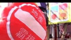 VOA卫视(2013年2月6日 第一小时节目)