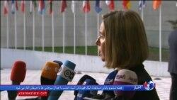 جزئیاتی از درخواست اتحادیه اروپا از روسیه و ایران درباره بشار اسد