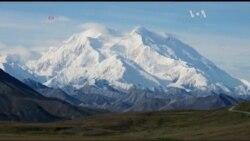 У США перейменували найвищу гору - заради корінних народів. Відео