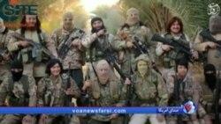 داعش چین را تهدید به حملات تروریستی کرد