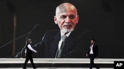 د افغانستان پخوانی صدر اشرف غني