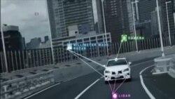 미래가 현실로 '무인 자동차'