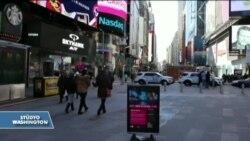 Times Meydanı'ndaki Sokak Satıcılarına Sıkı Denetim
