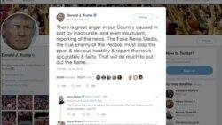 Etazini: Prezidan Trump Akize Medya yo Li Di Ki Responsab Divizyon nan Peyi a