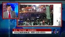VOA卫视 (2015年6月24日 第二小时节目)