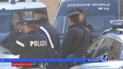 افزایش تدابیر امنیتی در سراسر اروپا