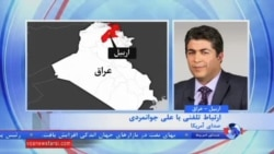 سفر نماینده اوباما در ائتلاف ضدداعش به بغداد همزمان با اوجگیری عملیات روسیه