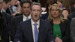 Facebook-ը՝ ընդդեմ սպիտակամորթ ազգայնամոլների և անջատողականների