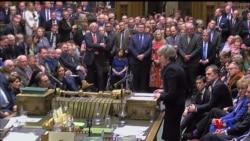 英國脫歐協議草案被否決