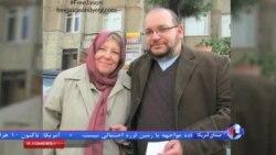 جلسه دوم دادگاه جیسون رضائیان ۱۸ خرداد برگزار میشود