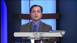 مجلس خبرگان و نظارت بر رهبرى