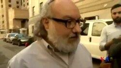 2015-11-21 美國之音視頻新聞: 美國釋放被監禁30年的以色列間諜