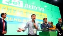 Владимир Зеленский после парламентских выборов