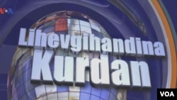 """Kurd Connection"" show logo"