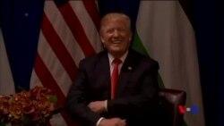 川普已決定是否退出伊核協議但不肯明示 (粵語)