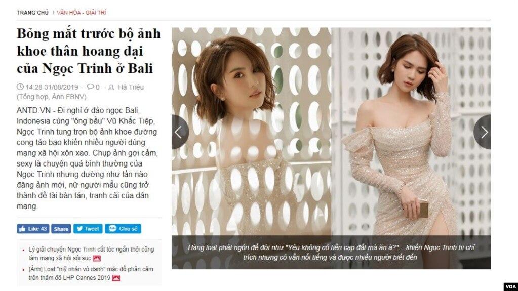 Một tấm hình trong bộ hình Ngọc Trinh trên website anninhthudo.vn.