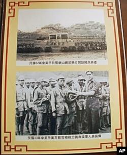 会场上展示的中美合作所照片,下图为美军人员训练忠义救国军