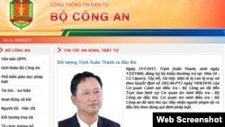 """Thông báo của Bộ Công an Việt Nam về chuyện ông Trịnh Xuân Thanh ra """"đầu thú"""" hôm 31/7."""