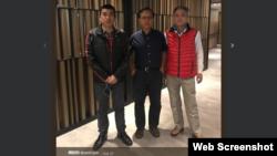 颜伯钧(左)、刘兴联(右)在台北桃园机场跟民主中国阵线主席秦晋(中)合影 (推特截图)