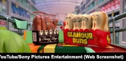 The film Sausage Party comes out in August. Its trailer was mistakenly shown ahead of Finding Dory.
