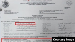 유엔 대북제재위원회 산하 전문가 패널 2015 연례보고서에 실린 멕시코 해운당국의 무두봉 호 검색 보고서. (자료 사진)
