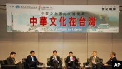两岸三地文化界人士在香港出席中华文化在台湾论坛