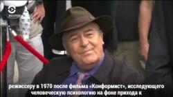 Скончался режиссер Бернардо Бертолуччи
