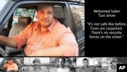 جرائم میں اضافہ مصریوں کے لیے باعث پریشانی