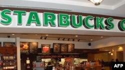 Cửa hàng cà phê Starbucks