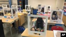 Уроки у каліфорнійській школі, 2 березня 2021 (AP Photo/Haven Daley, File)
