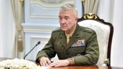 AQSh Markaziy qo'mondonligi rahbari general Kennet F. Makkenzi