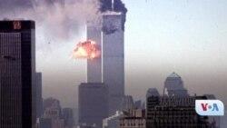 USA: Ameriki 9/11 san 20 Maliden New York (Salif Sissouma )