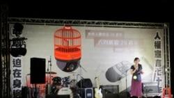 台湾公民及人权团体举行纪念六四晚会,朝野也呼吁中国政府正视六四