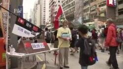 歐盟照會香港特首 就香港逃犯條例提出抗議