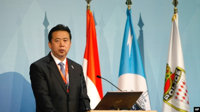 美媒和专家看国际刑警组织主席孟宏伟被失踪和调查