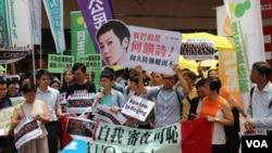 铜锣湾书店股东被强行带往大陆在香港引发抗议(美囯之音海彦拍攝)
