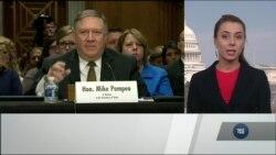 Що Помпео казав про Україну під час слухань із затвердження на посаді держсекретаря США. Відео