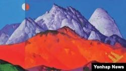 세계로평화나눔문화축전조직위원회는 오는 12∼17일 서울 지하철 3호선 경복궁역의 서울메트로미술관에서 '분단 70년 남북미술전-백두에서 한라까지'를 개최한다. 사진은 최예태 작가의 작품 '붉은산의 환타지'.