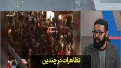 تظاهرات در چندین شهر خوزستان در اعتراض به بی آبی